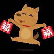 eto_inu_fukubukuro.png