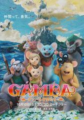 GAMBA.jpg